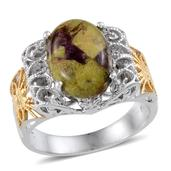 Tasmanian Stichtite (Ovl) Ring in Platinum Overlay Sterling Silver Nickel Free (Size 8) TGW 4.41 Cts.