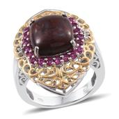 KARIS Collection - Red Lightning Jasper (Cush 7.10 Ct), Simulated Red Diamond Ring in ION Plated 18K YG and Platinum Bond Brass (Size 7) TGW 8.20 Cts.