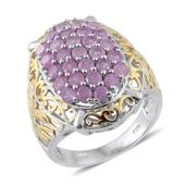 Niassa Pink Sapphire 14K YG and Platinum Over Sterling Silver Cluster Ring (Size 5.0) TGW 3.48 cts.