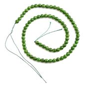 Gem Workshop Russian Diopside Beads Strand TGW 106.00 cts.