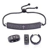 ION Plated Black Stainless Steel Magic Ball Lord's Prayer Bracelet (Adjustable), Hoop Earrings and Band Ring (Size 6)