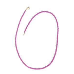 ILIANA 18K YG Burmese Ruby Beaded Necklace (18 in) TGW 39.00 cts.